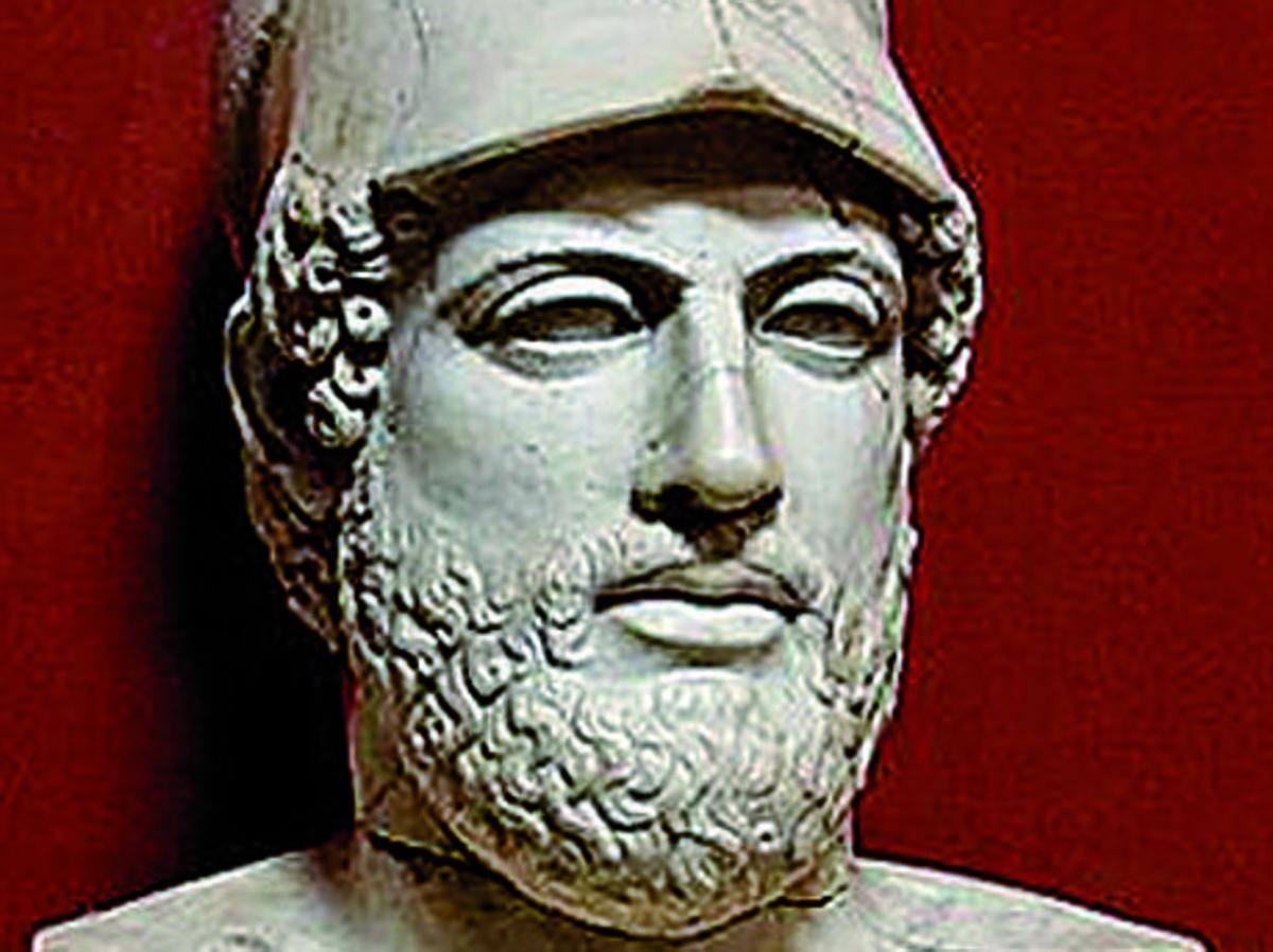 Il Discorso di Pericle ai Napoletani